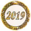 2. 2HG2019 - 2019